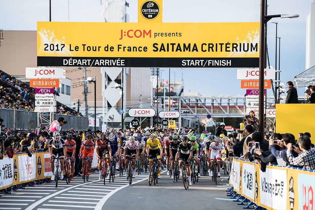 El nuevo ciclismo que llega a Asia
