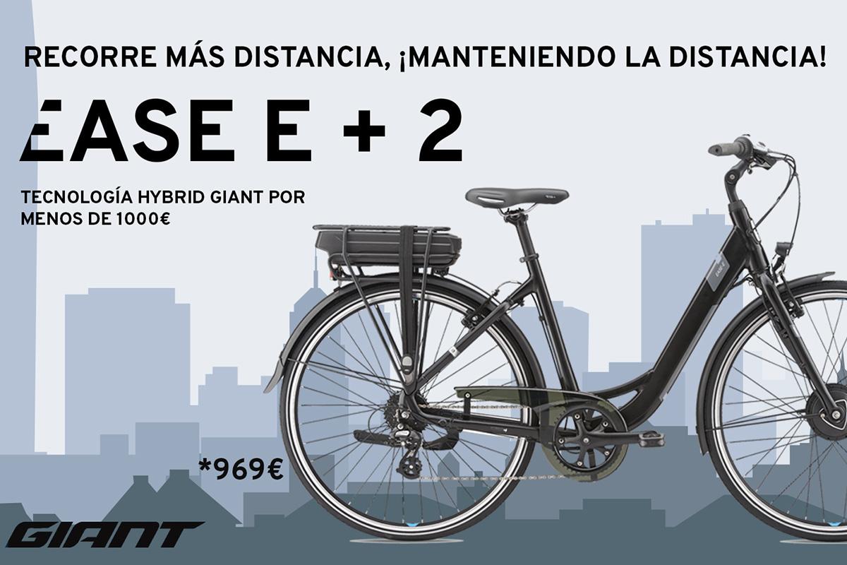 Giant Esase E +