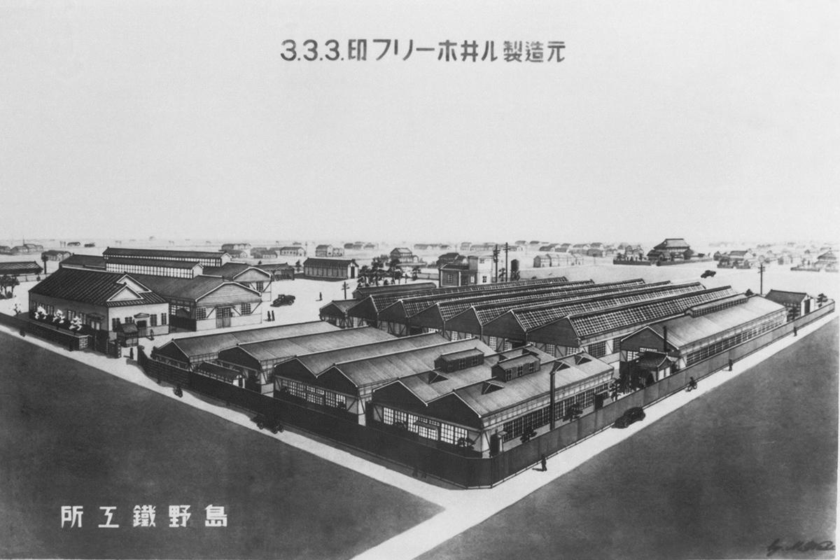Instalaciones de Shimano en 1936