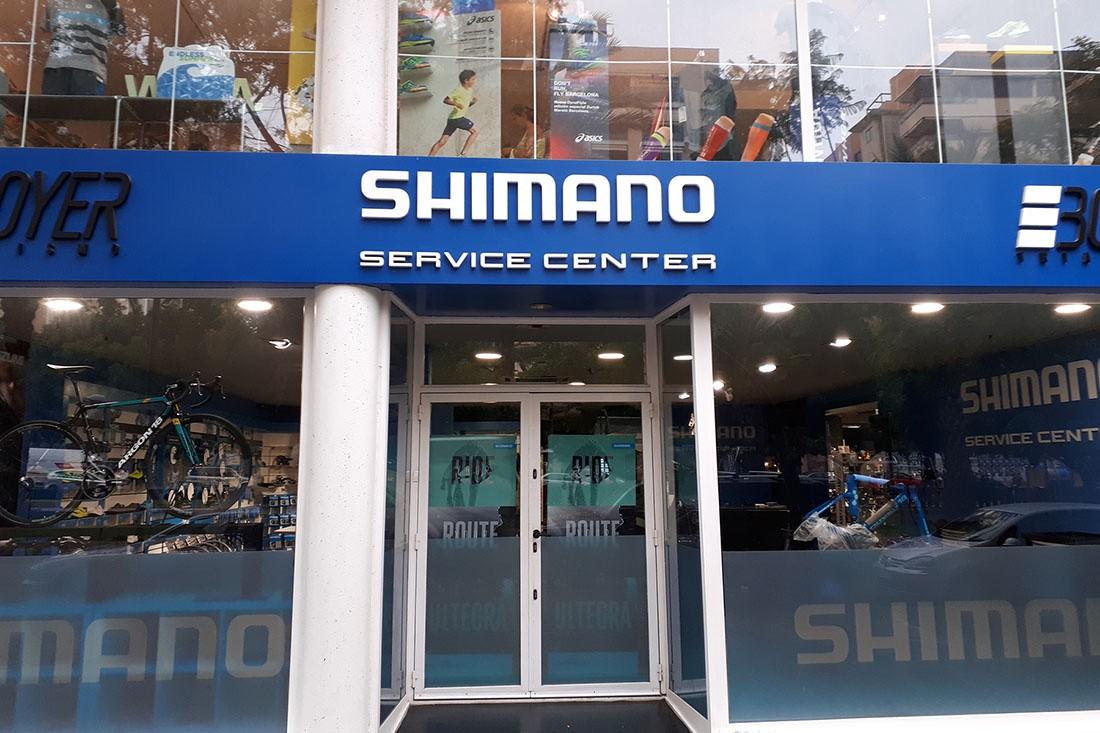 Nuevo concepto de la red Shimano Service Center